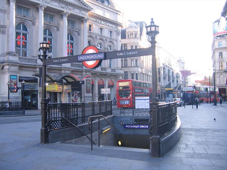 Piccadilly Circus tube station exit