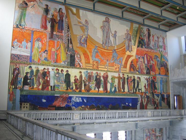 Radhushallen wall