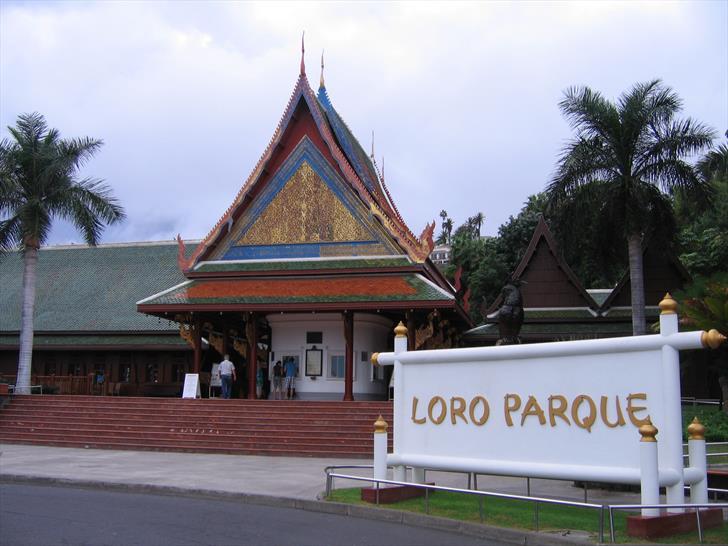 Loro Parque entrance