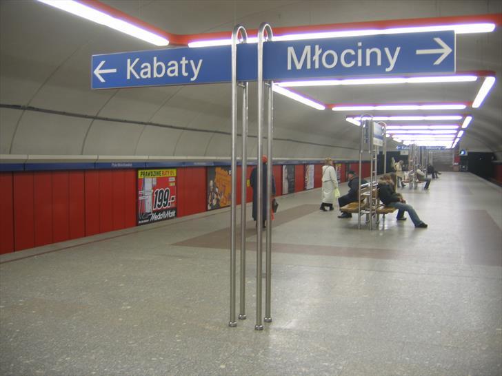 Warsaw metro station (Pole Mokotowskie)